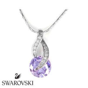 Swarovski kristályos nyaklánc dizájnos lila köves medállal